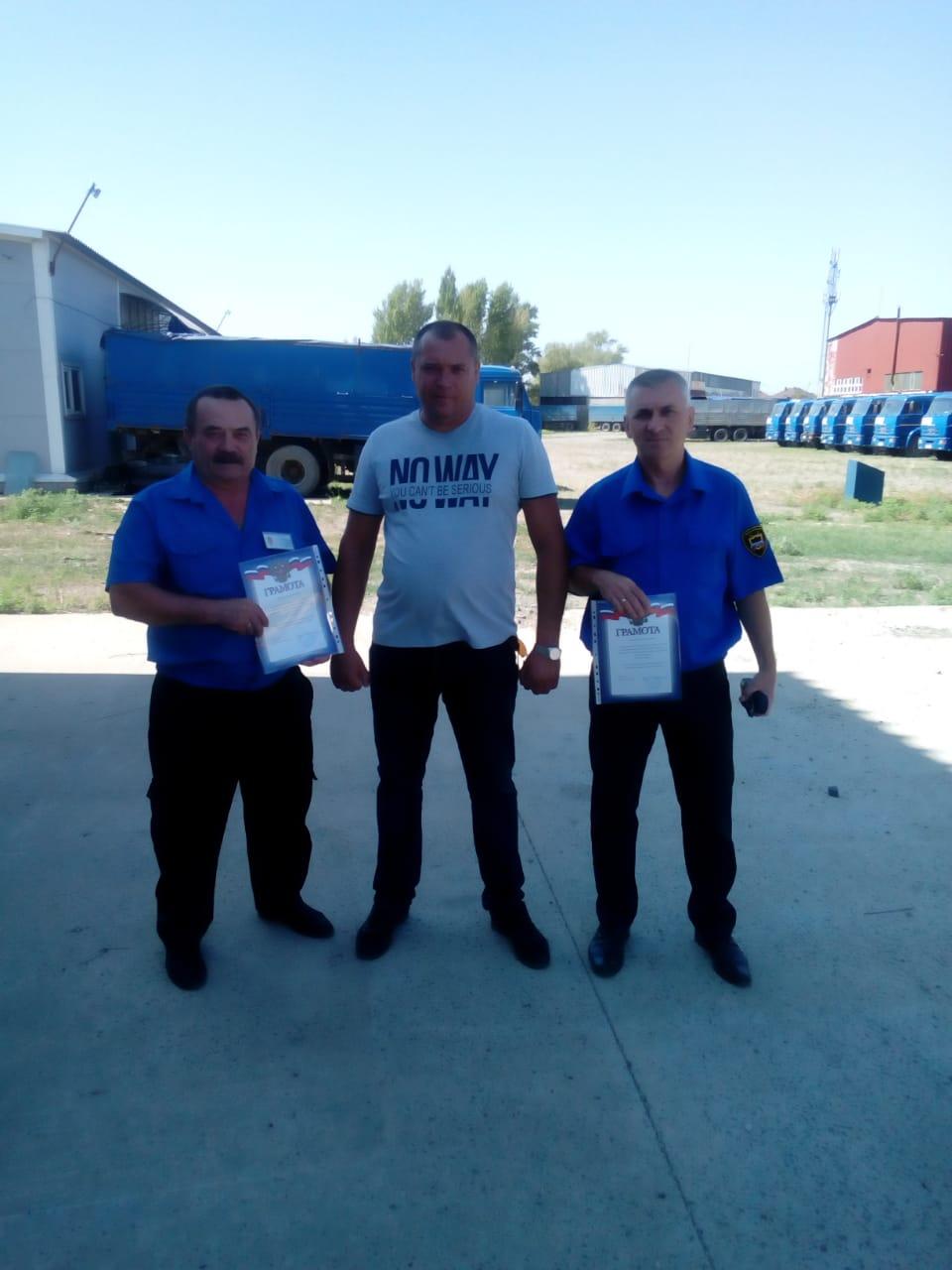 Предотвращение пожара на объекте в г. Батайске.